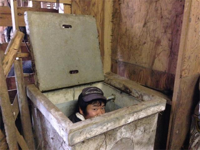 20151118水漏れ直し稲馬顔HPブログ