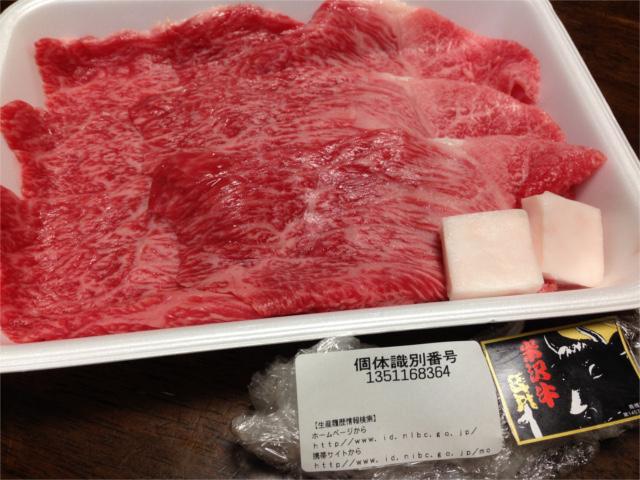 20160818みつてるタケダミート焼肉モモHPブログ